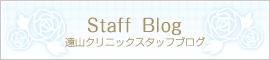 """""""Staff"""
